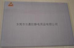 防靜電硬膠套/文件夾/文件袋