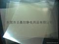 透明導電膜