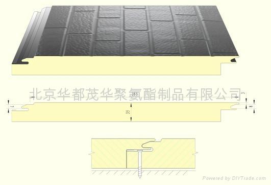 聚氨酯冷库板 4