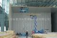 聚氨酯冷库板 1