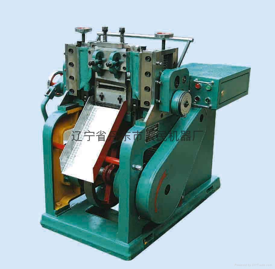 特殊纖維切斷機 1