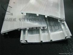 PC陽光板鋁壓條首選 佛山巨成鋁業