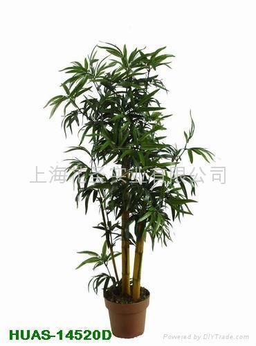 仿真植物 1