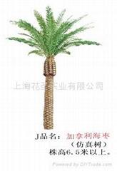 人造棕榈树