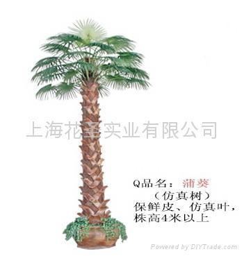 人造棕榈树 2