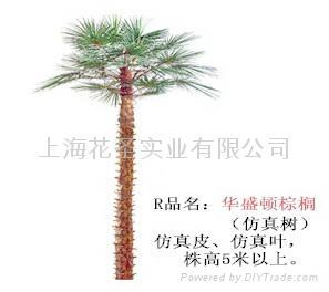 人造棕榈树 3