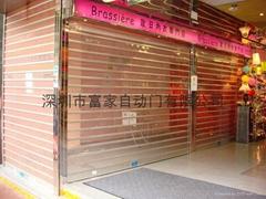 香港水晶卷閘門