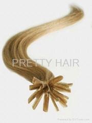 cold fusion brazilian hair extension