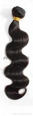 7A grade Brazilian Virgin Human Hair