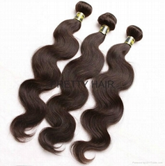 Rosa Malaysian Virgin Hair body weaves