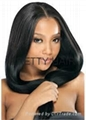 Brazilian -virgin -straight- hair - weft