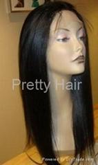 Brazilian virgin hair si