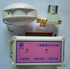 小便槽感应冲水器
