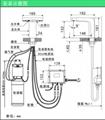 全銅感應龍頭皂液器機 4
