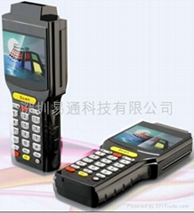A-100 smart handheld data collection terminal