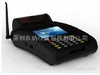 B100 payment terminal POS machine business