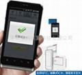 NZY600智能刷卡支付手机