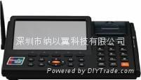 C100 Smart charging machine terminal