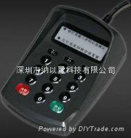 NZY400 password keyboard