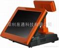 ETouch615A-C触摸屏点菜机