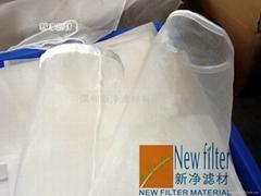 NMO Nylon Wire Mesh Liquid Filter Bag