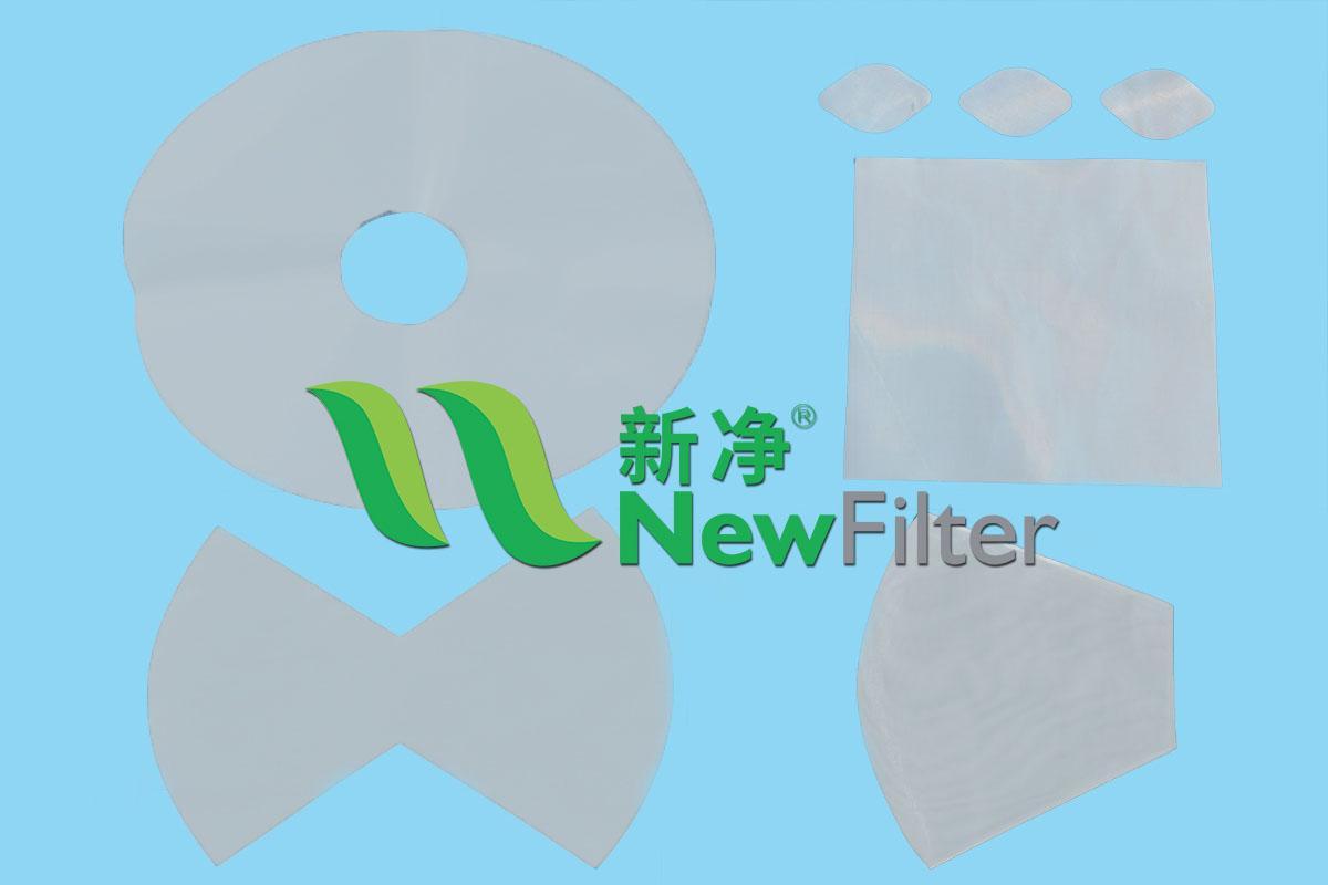 food grade juice nylon mesh