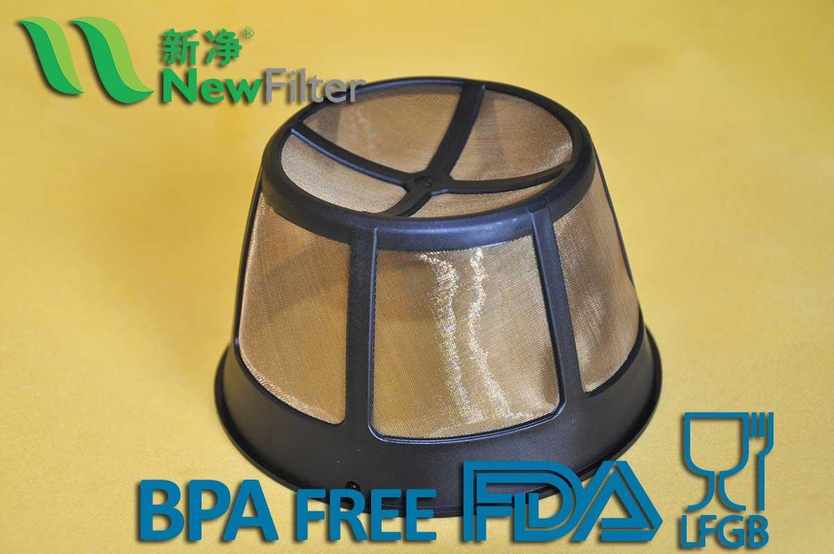 Coffee Nylon PET PA66 filter mesh Food Grade 9
