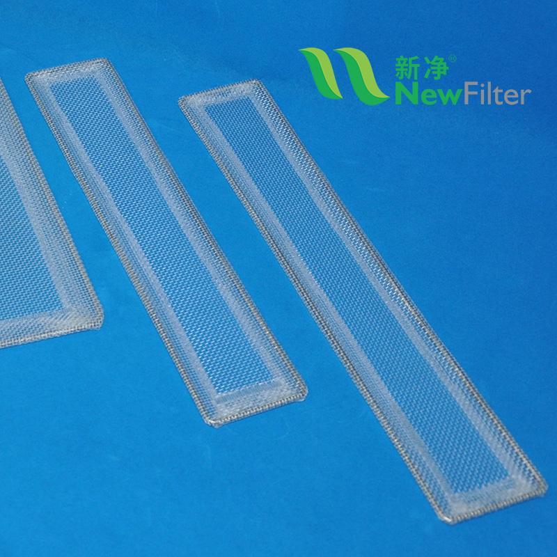 Nylon mesh air pre filter 9