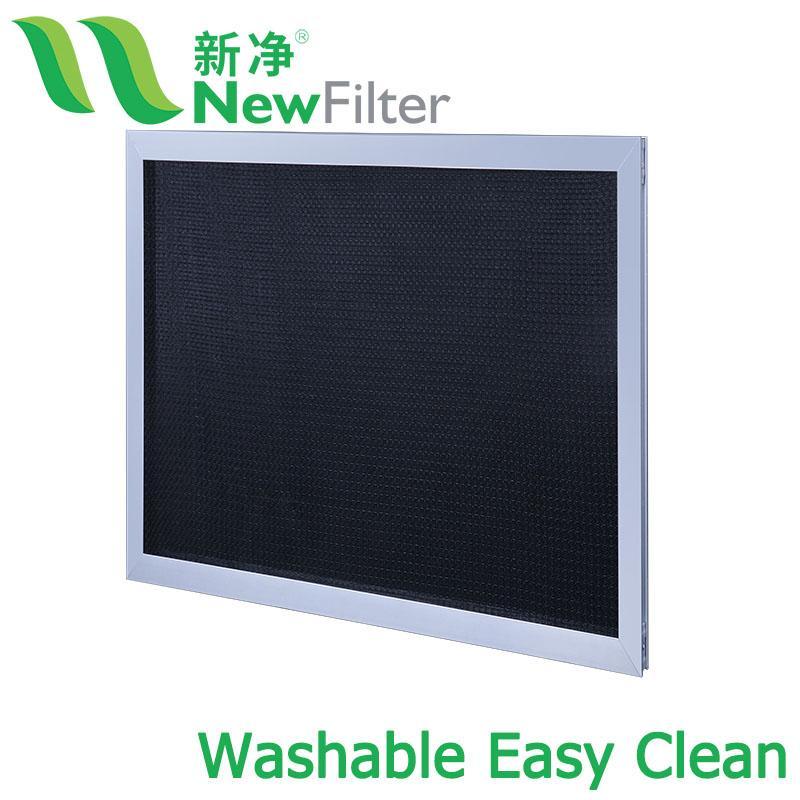 铝框尼龙空气防尘过滤网