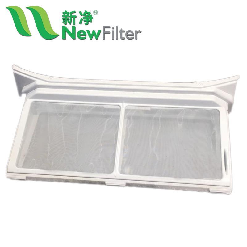 washer nylon mesh