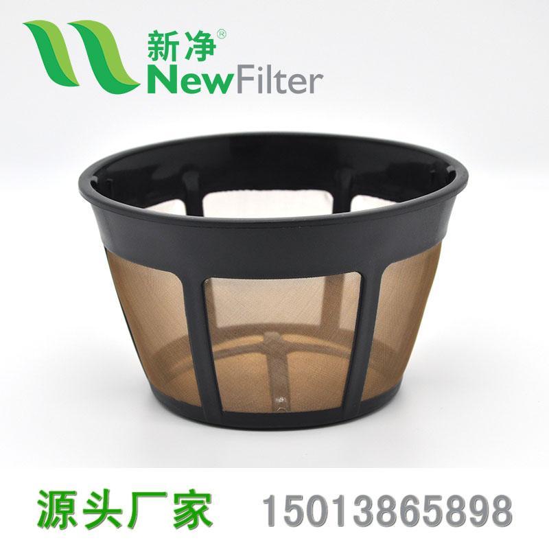 金咖啡过滤网