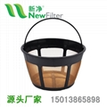 Gold Tone Coffee filter Permanent mesh