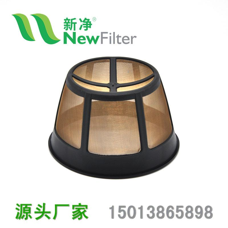 coffee wire mesh filter cup