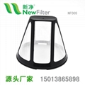 Permanent Nylon Mesh Coffee Filter Tea Filter Basket NF005 5