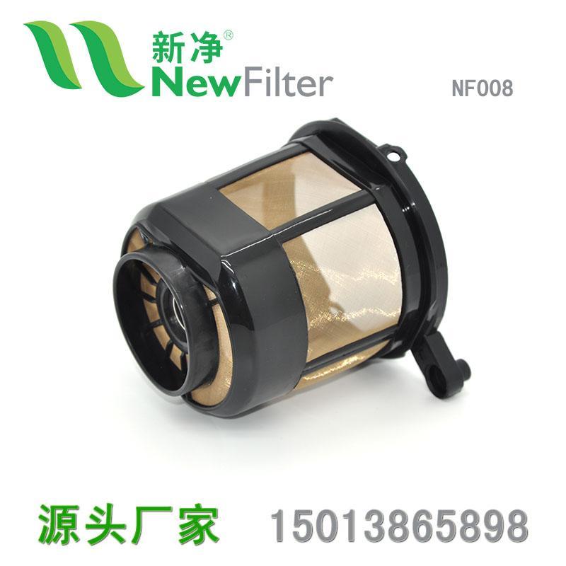 超大杯金网咖啡过滤网过滤器网杯NF008 3