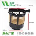 超大杯金网咖啡过滤网过滤器网杯NF008 4