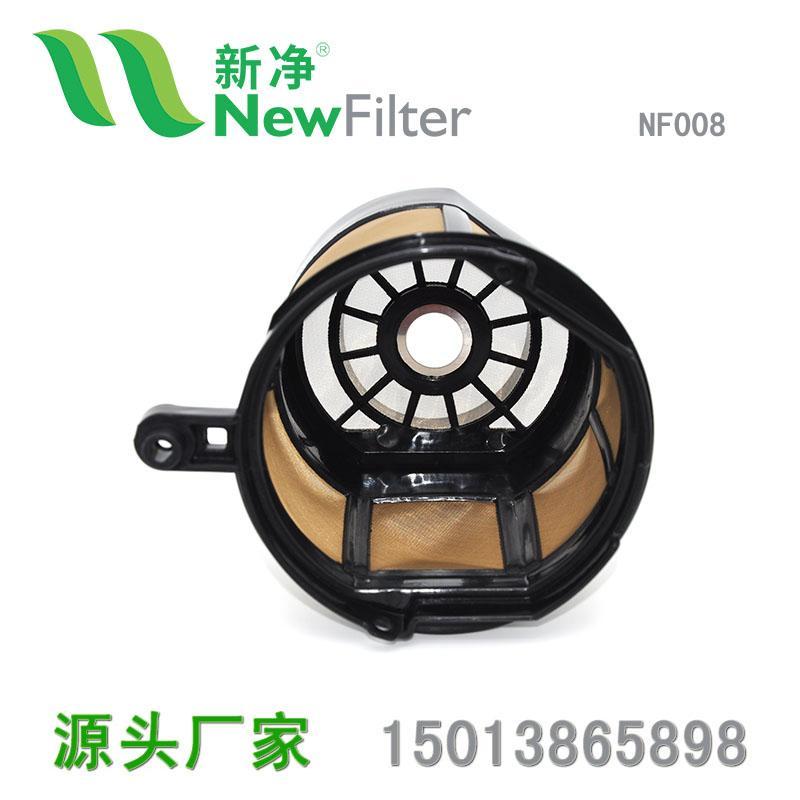 超大杯金网咖啡过滤网过滤器网杯NF008 5