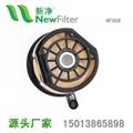 超大杯金网咖啡过滤网过滤器网杯NF008 6
