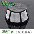 Nylon Coffee Filter Basket NF006