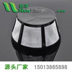 尼龍網咖啡過濾器過濾杯過濾籃食品級NF006