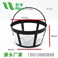 Nylon Coffee Filter Basket NF006 3