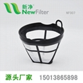 Nylon Coffee Filter NF007 Food Grade 4