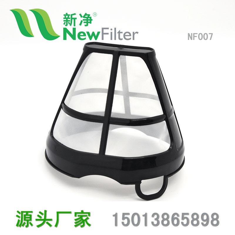 尼龙咖啡过滤网杯NF007过滤器食品级 5
