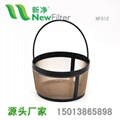 GOLD TONE COFFEE MESH FILTER PERMANENT REUSABLE BASKET NF012 2