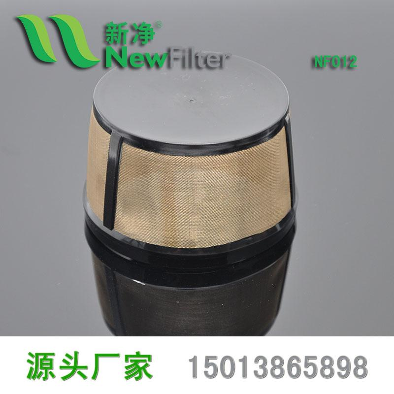 GOLD TONE COFFEE MESH FILTER PERMANENT REUSABLE BASKET NF012 1