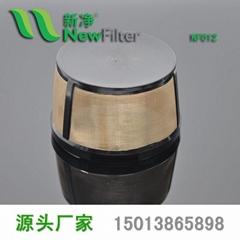 滴漏式咖啡机过滤网金网原装配件滤斗提篮NF012