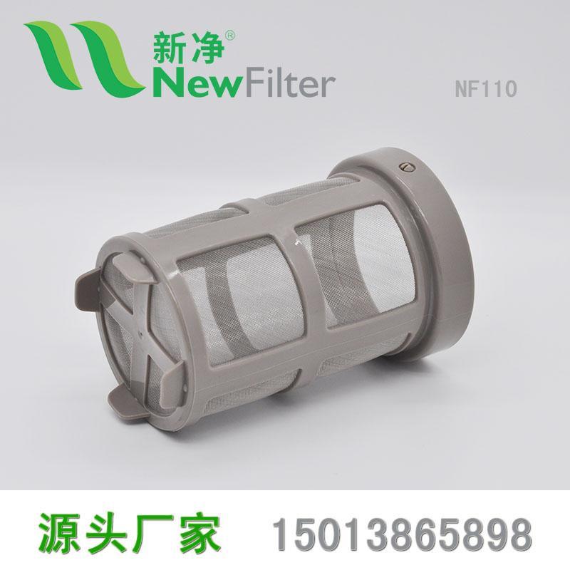 咖啡过滤网金网通用配件原装配件滴漏咖啡机提篮NF110 2