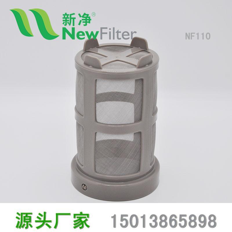 咖啡过滤网金网通用配件原装配件滴漏咖啡机提篮NF110 3