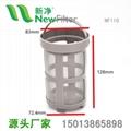 咖啡过滤网金网通用配件原装配件滴漏咖啡机提篮NF110 5