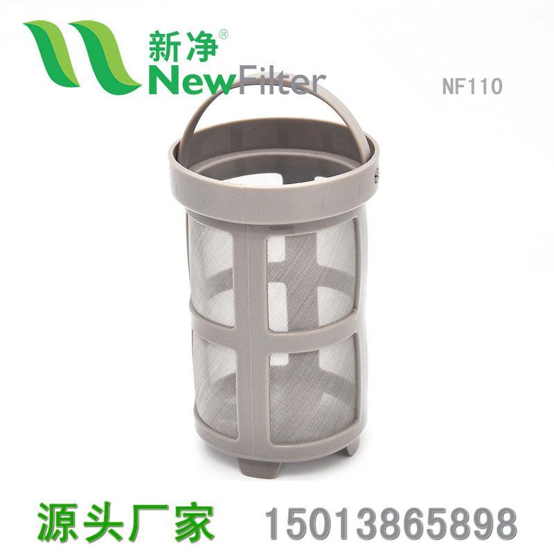 咖啡过滤网金网通用配件原装配件滴漏咖啡机提篮NF110 1